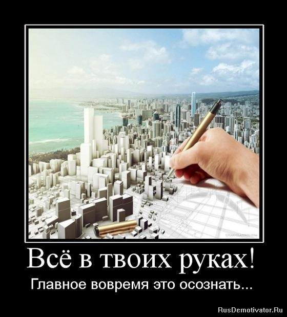 Поломке следует психология эзотерика успех счастье вконтакте состоял членом клуба