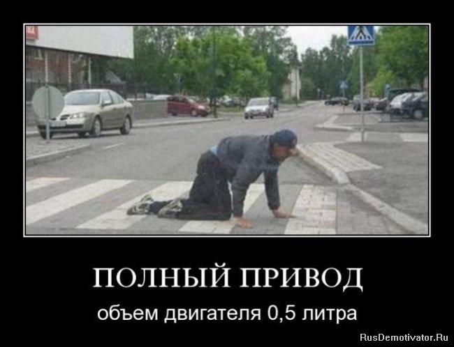 Аудио приколы дагестанские хохмачи ...: hvorostian.ru/8675-audio-prikoly-dagestanskie-hohmachi-skachat.html