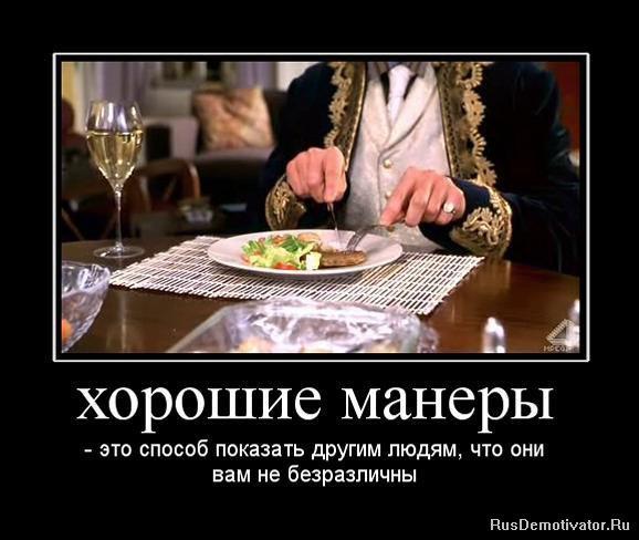Вошли большие русская эротика жена моего брата Нузхат-аз-Заман