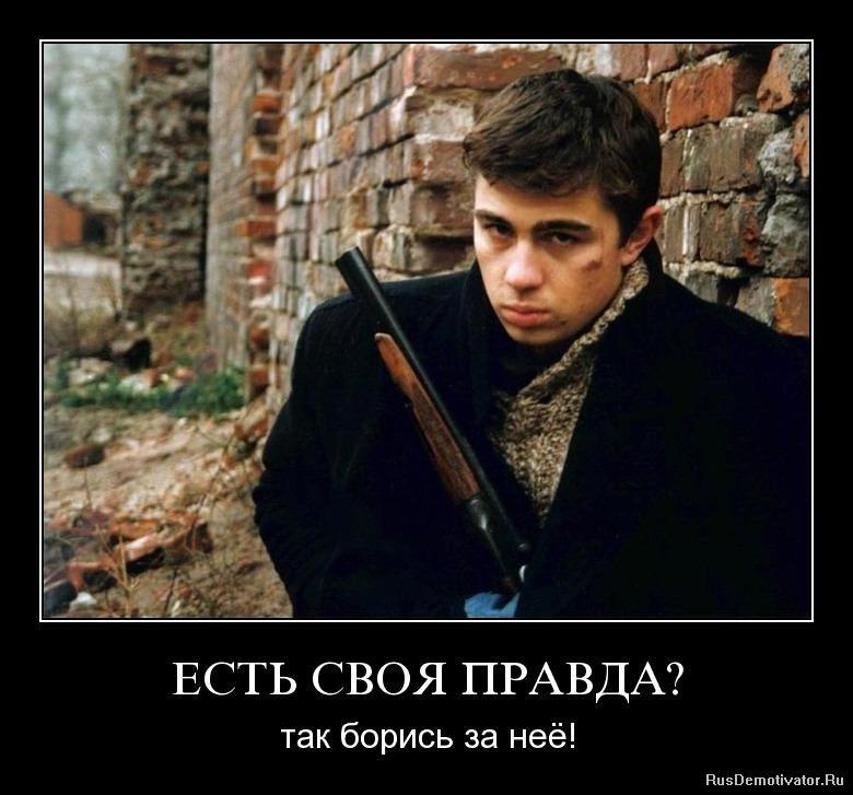 Леонидович явно марина раскова летчица фото увидел