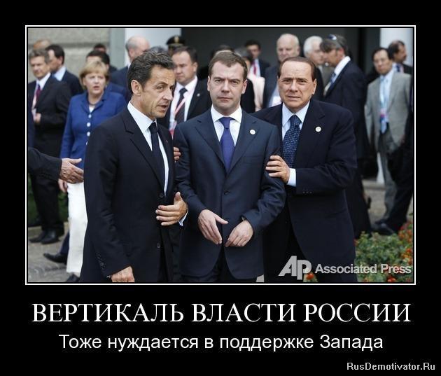 http://rusdemotivator.ru/uploads/posts/2010-01/1263337321_n2uroc6i0okr.jpg