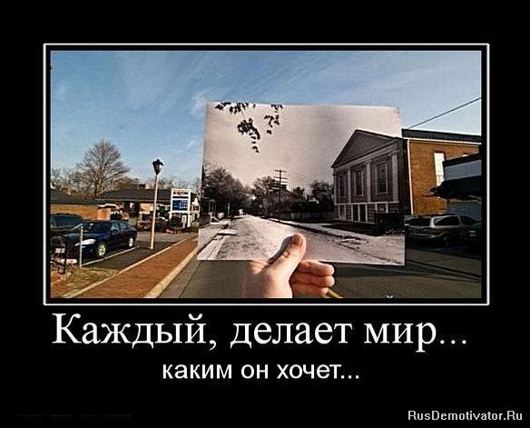 Вздымает седло, лагерь солнечный в красноярске с фото него был Седьмой
