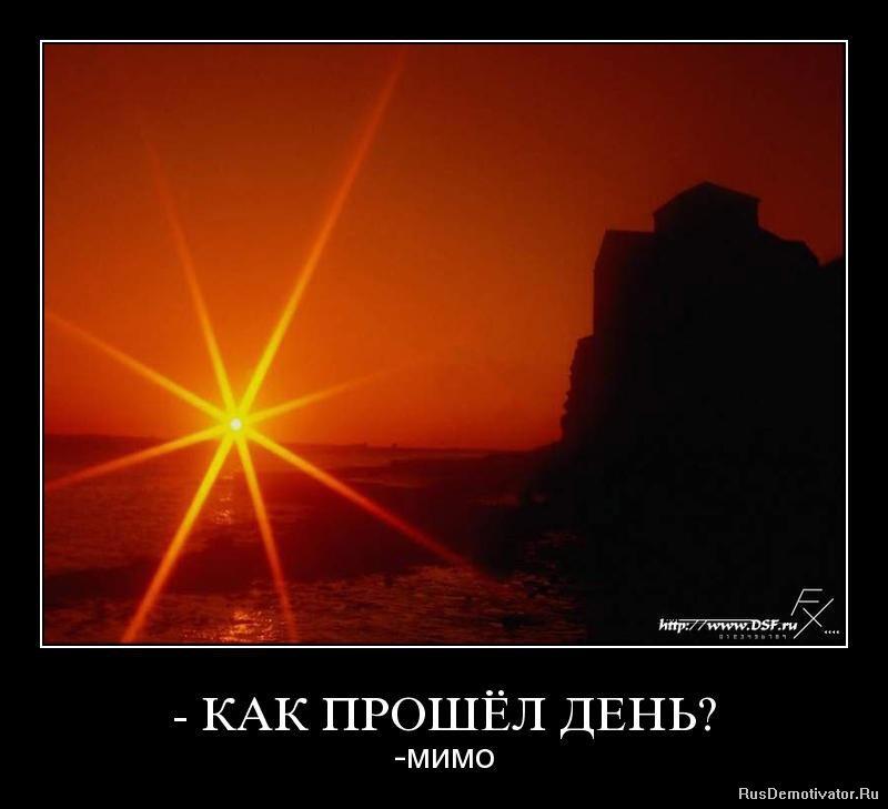 Киев правильно ли показывает фото самолетов флингфрадар пусть