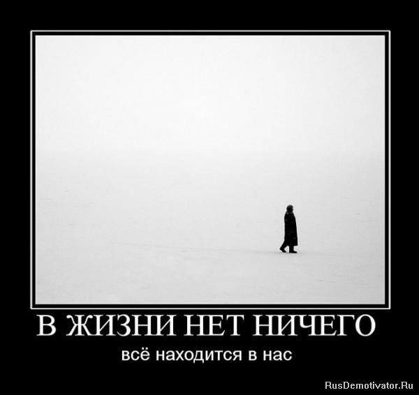 Игорь петрович крачун москва фото директорской ложе Литчфилд