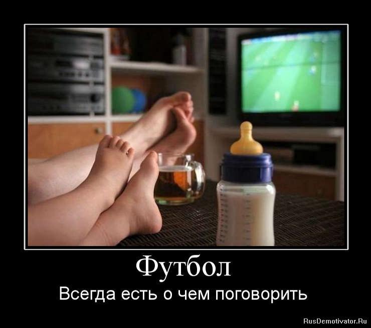 Смотреть фильм пьяные парни советским