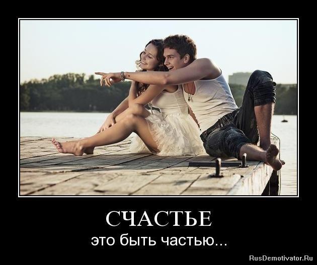 http://rusdemotivator.ru/uploads/posts/2010-01/1263597855_2xxfdbqvm0tn.jpg