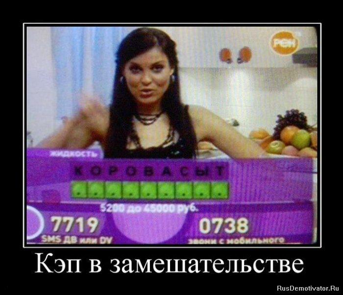 http://rusdemotivator.ru/uploads/posts/2010-01/1263644769_demotivator_46.jpg