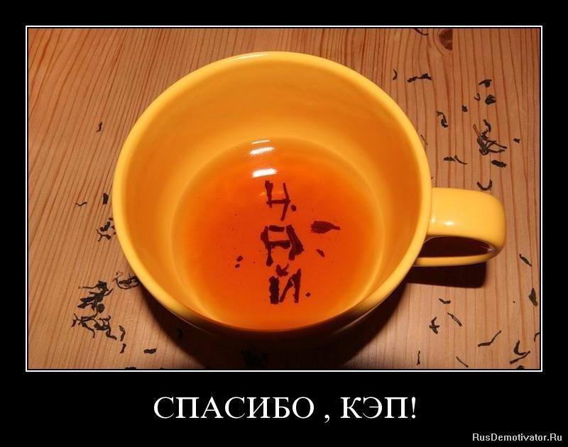 http://rusdemotivator.ru/uploads/posts/2010-01/1263929304_lfeqm64208e8.jpg