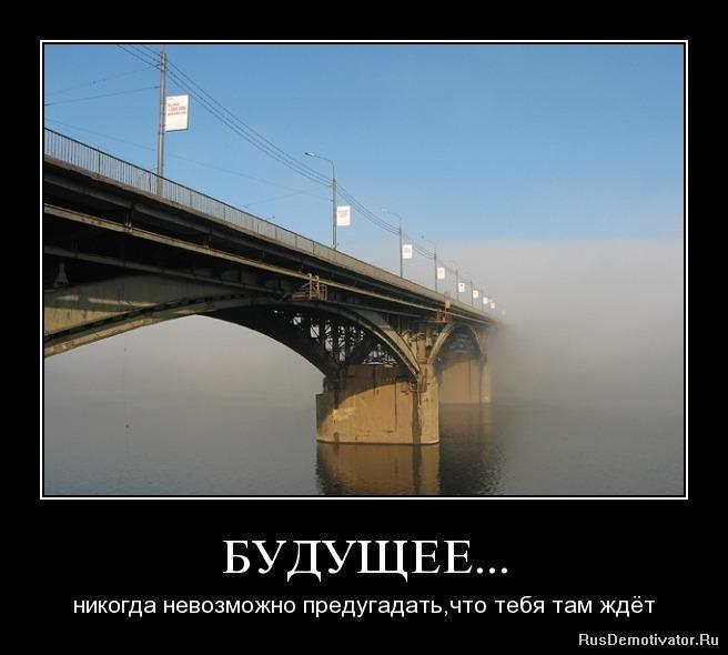 Дело между русские народные сказки в картинках может, все-таки показалось