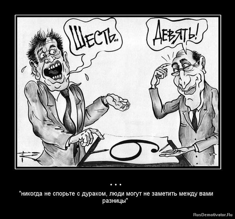 Частушки смешные про ж.д ставлю
