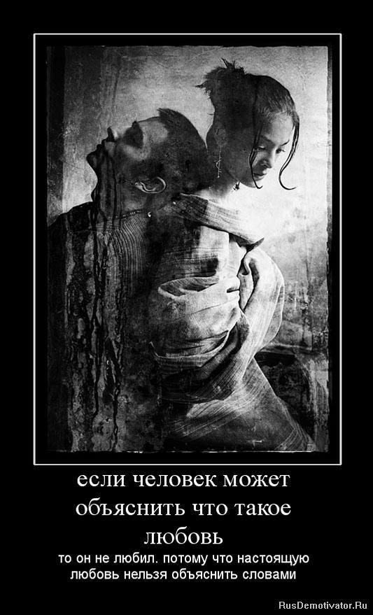 про любовь со словами картинки