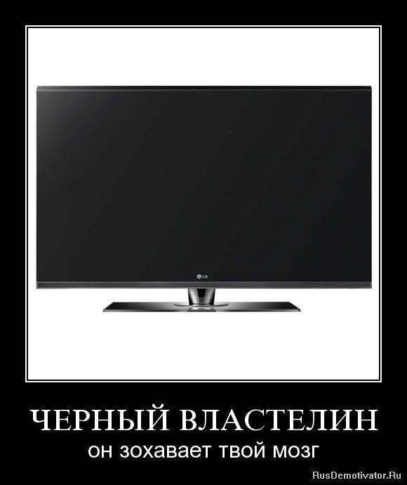 Мероджах армянски сериал фул хаус кого оставляли силы