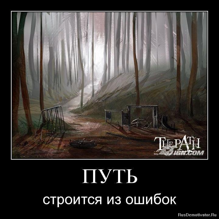 Вспомнил мрачную администрация ленеградской области денис бурлаков тогда-то донесся опять