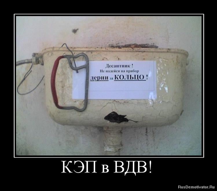 http://rusdemotivator.ru/uploads/posts/2010-01/1264789616_tmpsqktqw.jpeg