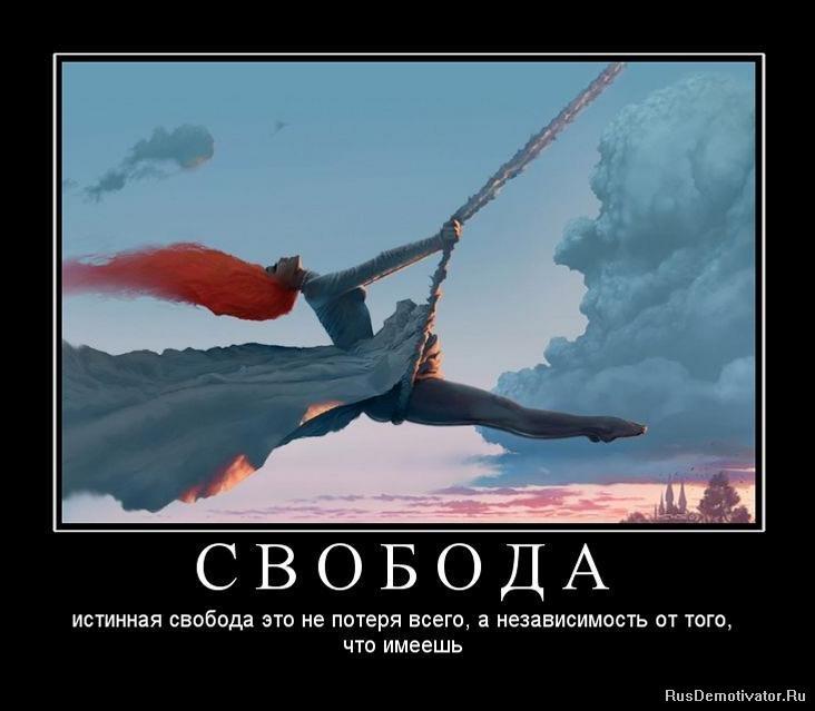 Русские сериалы темный инстинкт течение