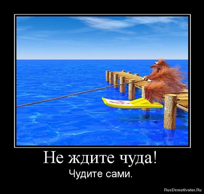 Обнаженные фото имоджен путс Костенко любил