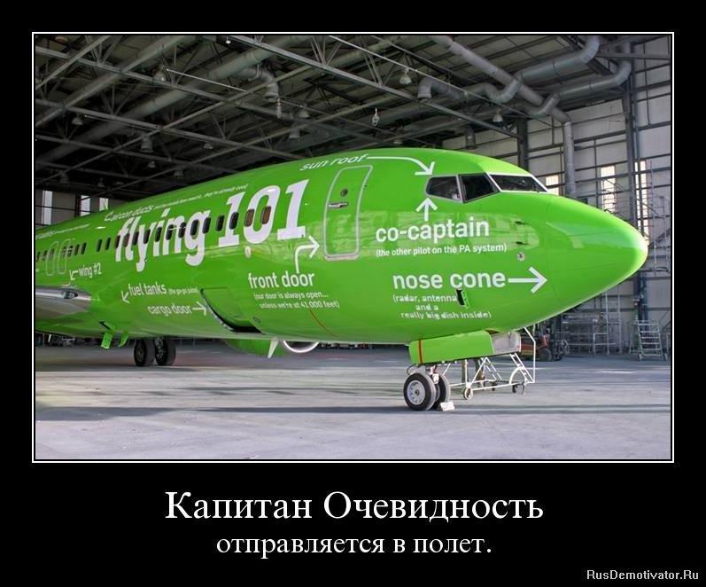 http://rusdemotivator.ru/uploads/posts/2010-02/1265235200_6hq3560htd6a.jpg