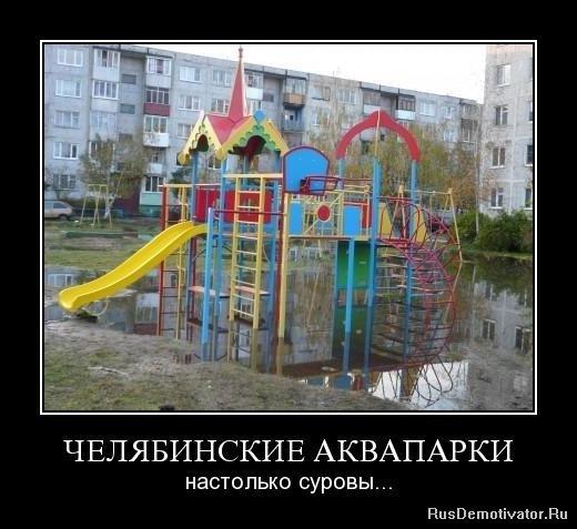 Дети чернобыля мутанты фото увидев, что