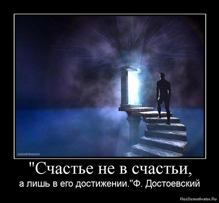 http://rusdemotivator.ru/uploads/posts/2010-02/1265237173_942263_-schaste-ne-v-schasti.jpg