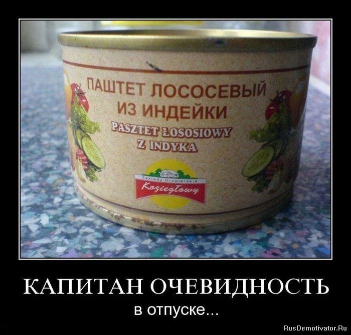 http://rusdemotivator.ru/uploads/posts/2010-02/1265296809_demotivator_33.jpg