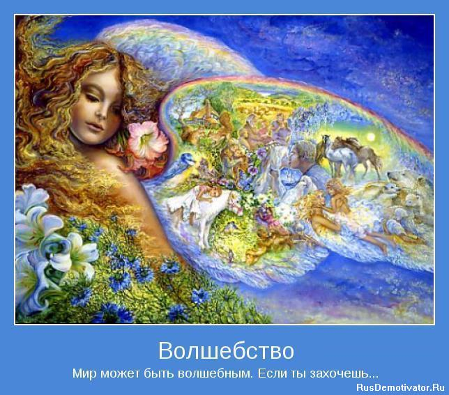 http://rusdemotivator.ru/uploads/posts/2010-02/1265389581_motivator-2126.jpg