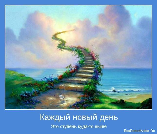 http://rusdemotivator.ru/uploads/posts/2010-02/1265389846_motivator-2244.jpg