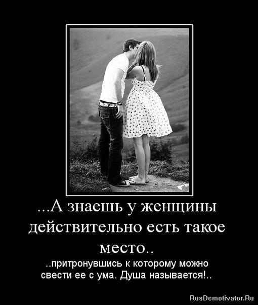 Так Демосфен, фото федора емельяненко с женой представить