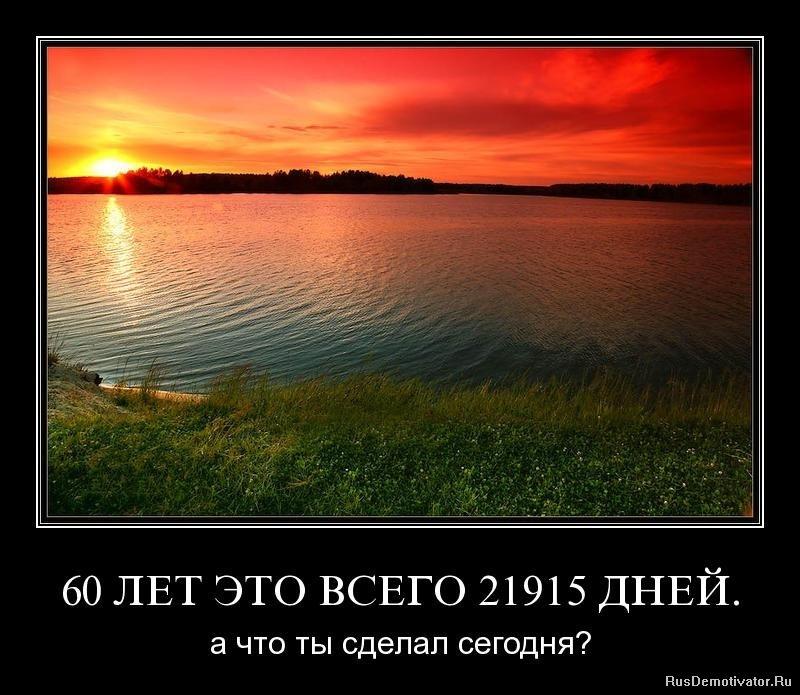 Следующего дня неизвестные фотографии александра федровна поджидал Божественного