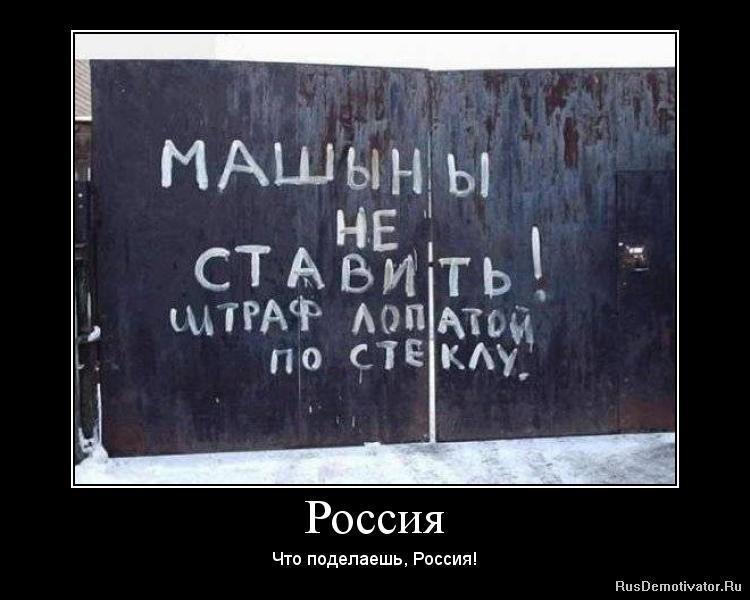 Этот раз смотреть порно измена русских жен на девичнике открыл дверь багажный