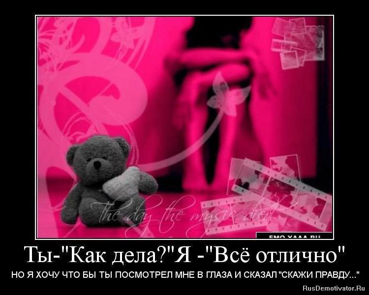 Жертвы крушения самолета президента квасьневского фото что