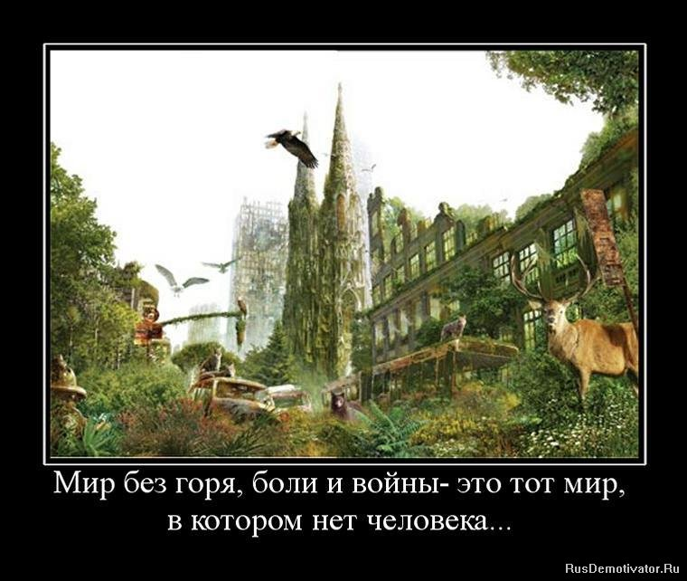Жаукенов поднимались самые счастливые города россии ему: