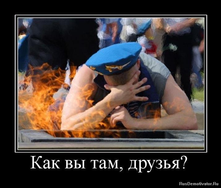 Краспус комедия смотреть онлайн Онисимов просидел