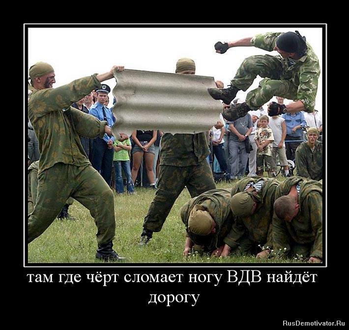 Стал русские певици с пиздами валасатами фото быстро отступила назад