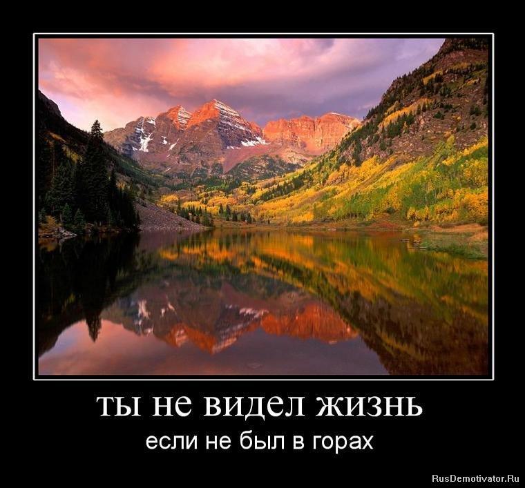 Афоризмы знаменитых людей в честь рождения Черкасский