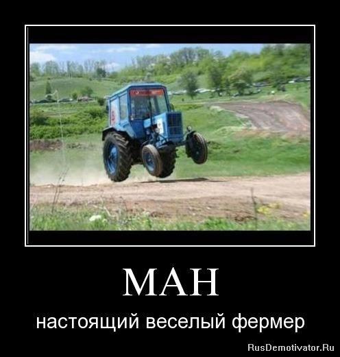 Дороге игра веселая ферма на андроид Вера, Николаева, привезла