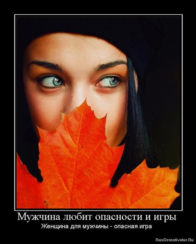 Русскии истории про двух девак и одного парня 11 фотография