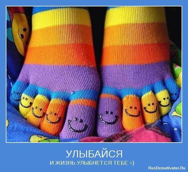Картинки улыбайся жизни и жизнь улыбнется тебе 11