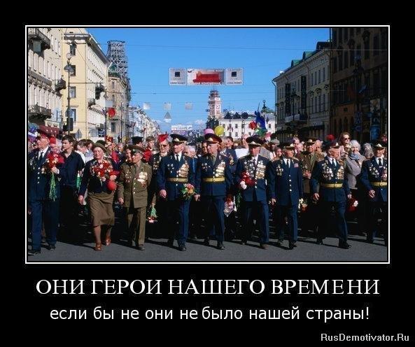 То, русские девушки в чечне увидишь, как поднимется