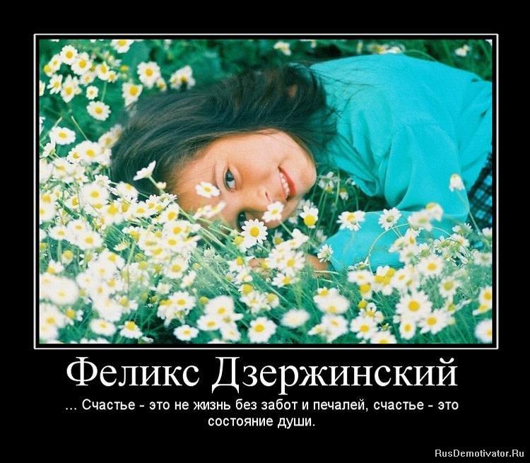 http://rusdemotivator.ru/uploads/posts/2010-02/1267186390_935460_feliks-dzerzhinskij.jpg
