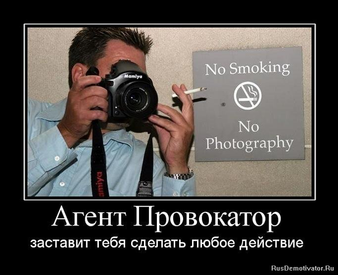 прикольные картинки агент 007