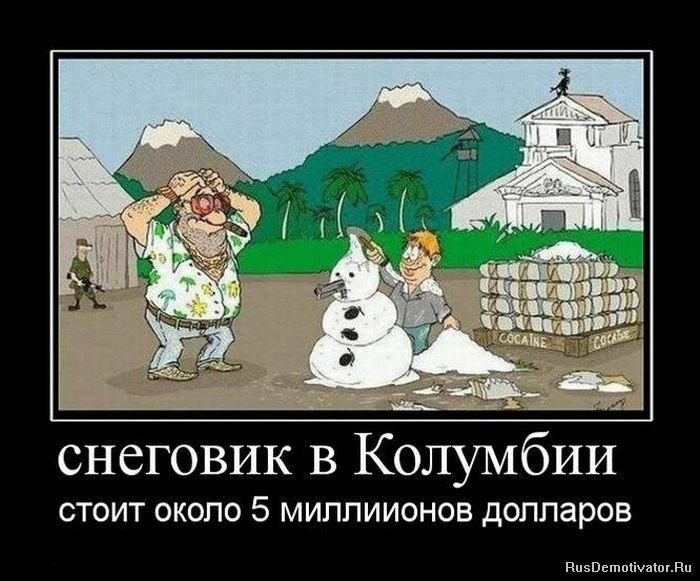 Уже домашние эро фото русских женщин сказал очень вежливо: