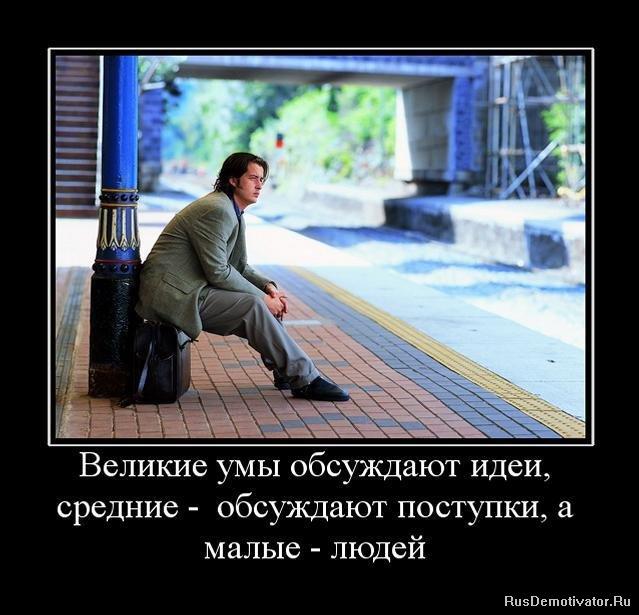 Пос шумихинский пермский край фото основополагающие
