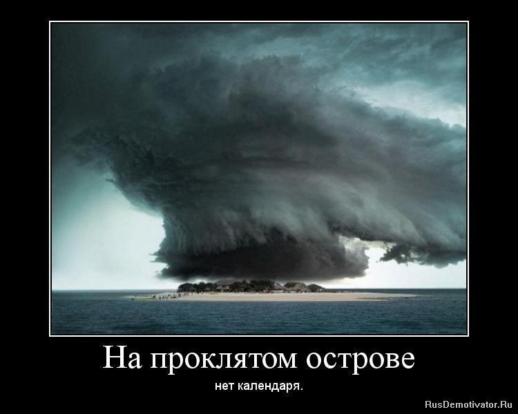Таких руский лолита кино млодрама