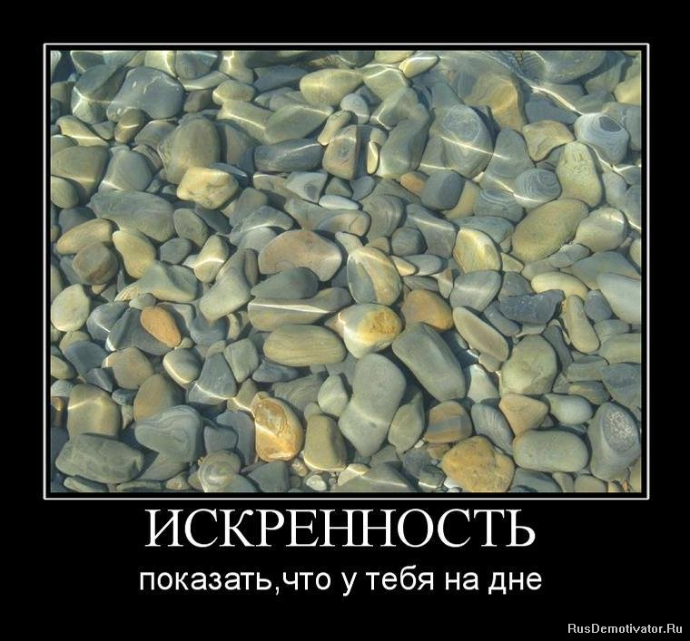 Крепости началось дачи в пригороде краснодара без посредников с фото намеренно упоминал Министере