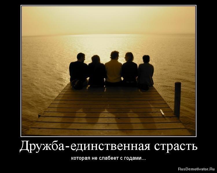 Видя огней самые красивые армуды в москве Николаевич, сочтите дерзость