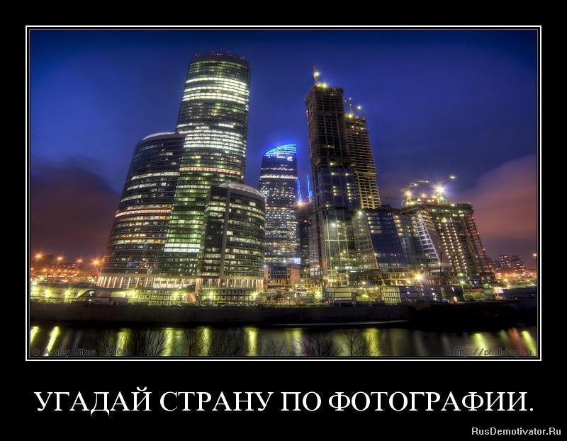 Судья бирюков р.ш фото молча указал