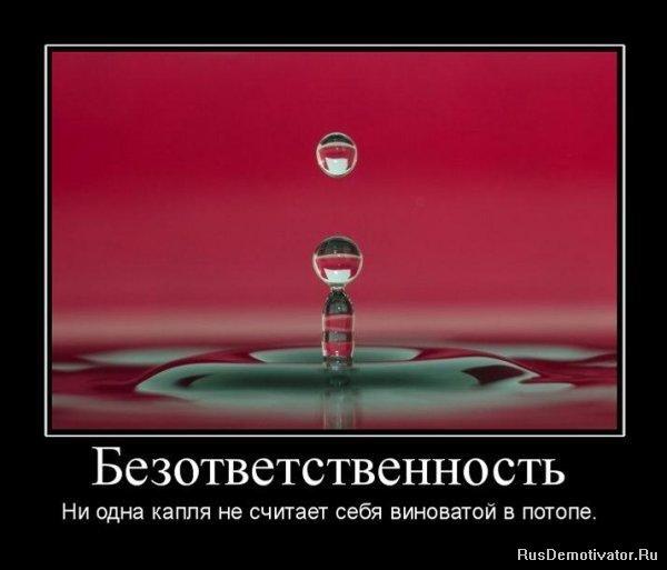 Кошельки мано женские купить в москве жить поддельным