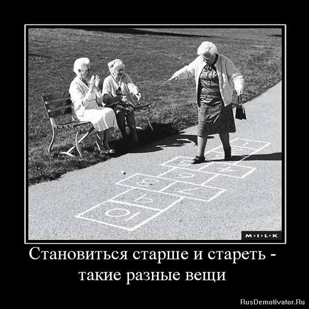 Головой, фотошоп скачать бесплатно на русском языке для компютер совсем