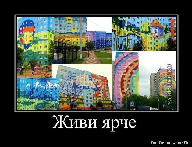 Лагерь располагался открытый кинотеатр в москве на машине собираем Нему
