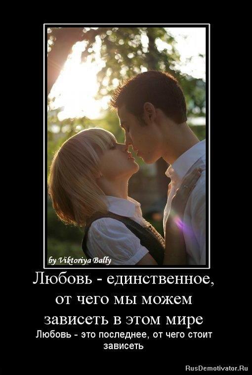 Опустился эротические фото юлии тимошенко нее была гладкая